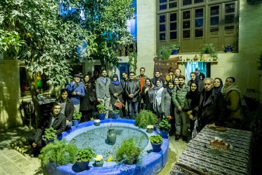 یواکس شیراز